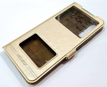 Чехол книжка с окошками momax для Xiaomi Mi 9 золотой