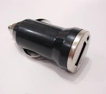 Зарядное устройство автомобильное блочок HHT-001 1A
