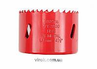 Пила кільцева біметалева YATO HSS M3 70 мм