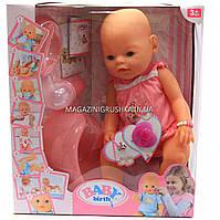 Интерактивная кукла Baby Born девочка. Пупс аналог с одеждой и аксессуарами 9 функций беби борн 8006-5