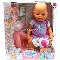 Интерактивная кукла Baby Born. Пупс аналог с одеждой и аксессуарами 9 функций беби борн 8006-5