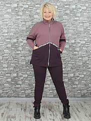 Женский костюм NadiN 1552 1 56 р Сливово-розовый 1552156, КОД: 1347832