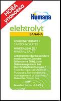 Электролит Humana с бананом, 6,25 г (PAMP130)