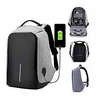 Рюкзак городской непромокающий Bobby Bag Антивор Pro USB с отсеком для ноутбука 15.6 Серый (BB02) Оригинал