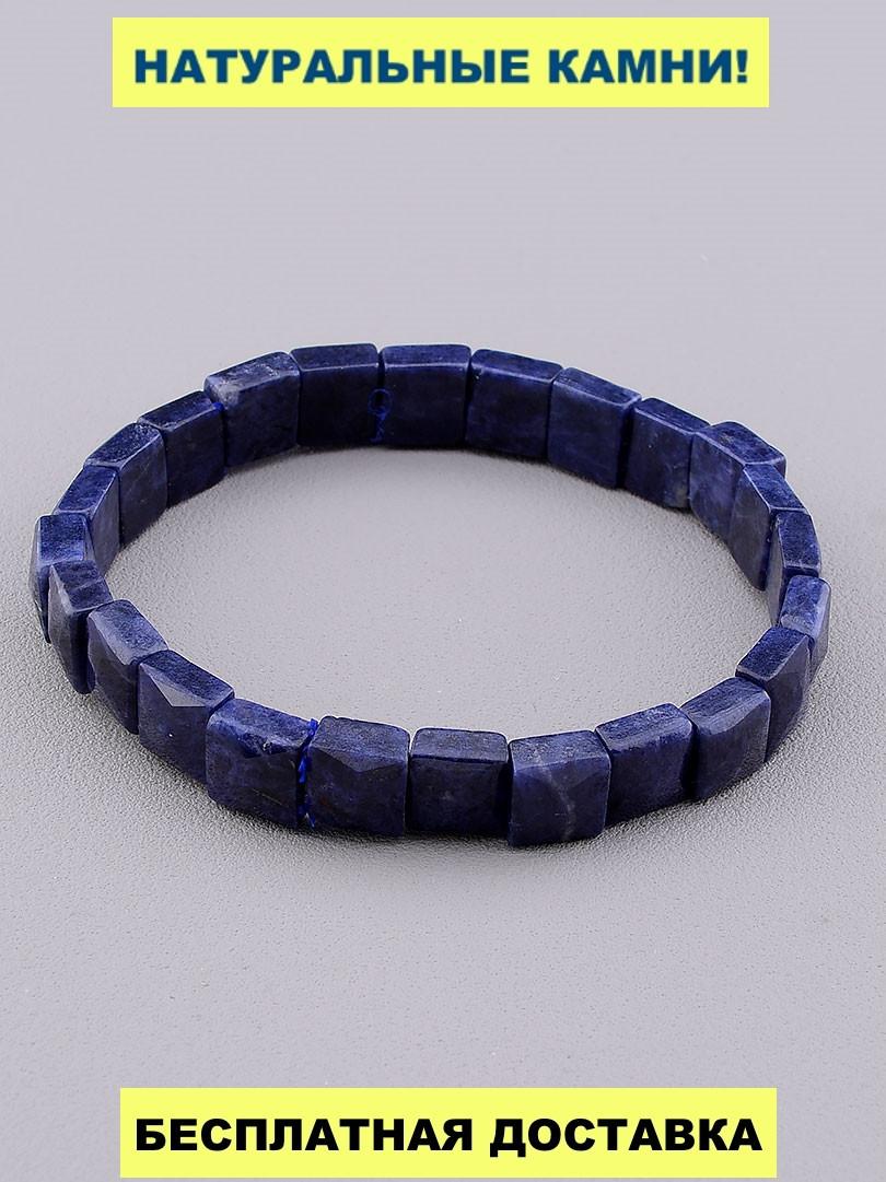 Браслет с Сапфиром - Ювелирный камень. 19 см.  23,04 г.