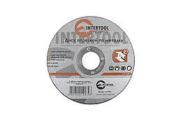 Круг отрезной по металлу Intertool 115 х 1.6 х 22.2 мм 000014601, КОД: 1166487