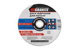 Круг отрезной по металлу Granite 125 х 2 х 22.2 мм  000001696, КОД: 1166797