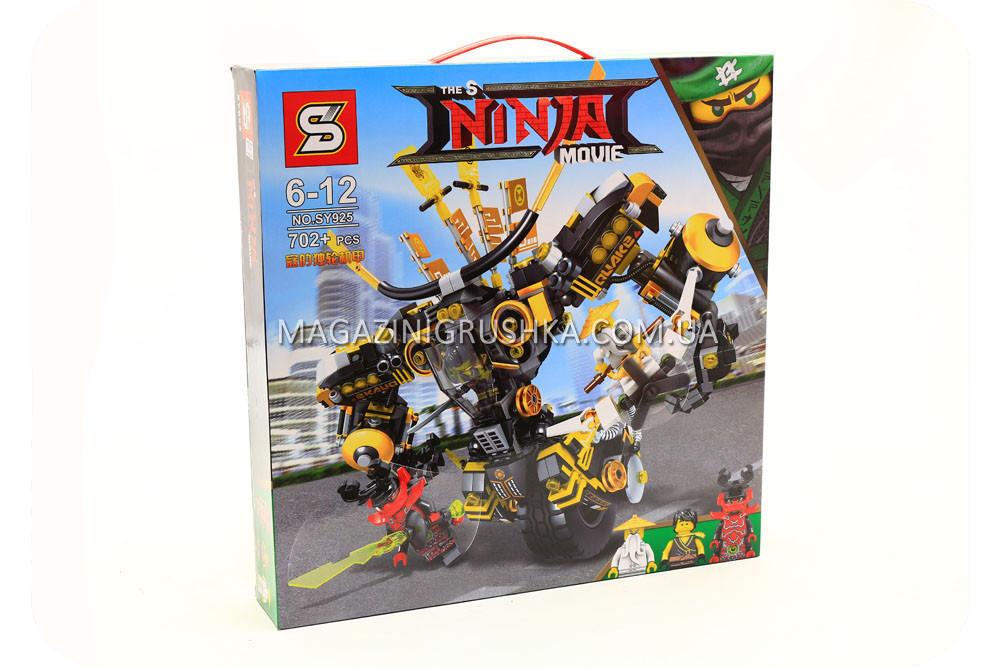 Конструктор Ninja «Робот» (702 детали)