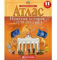 Атлас Всесвітня історія 11 клас Вид-во: Картографія