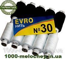 Нитки швейные особо прочные EVRO №30 черные + белые, полиэстер, (10 катушек)