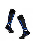 Лыжные термоноски Radical Pro Series 35-38 Черно-синие r0750, КОД: 1191842