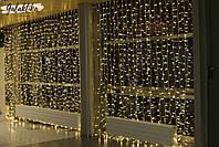 Гирлянда Водопад 3х3 метра 720 led / Световой занавес, Штора, Дождь, фото 1