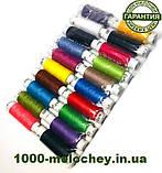 Нитки швейные EVRO №40 цветные, полиэстер, (20 катушек), фото 2