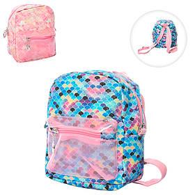 Рюкзак B6030-64  18-14-8см, радуга, 1отд, застежка-молния, 1наруж.карман,в кульке