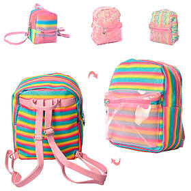 Рюкзак B6030L-64  22-18-9см, радуга, 1отд, застежка-молния, 1наруж.карман,в кульке