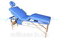 Массажный стол деревянный 4-х сегментный стол для массажа