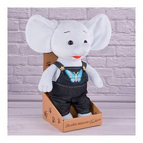 """М`яка іграшка """"Слон Бася"""", Копиця 00111-311, 38x30x20"""