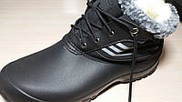 Ботинки зимние мужские термос легкие розница