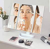 Тройное зеркало с подсветкой для макияжа LED Mirror, косметическое зеркало с подсветкой, зеркало для мэйкапа
