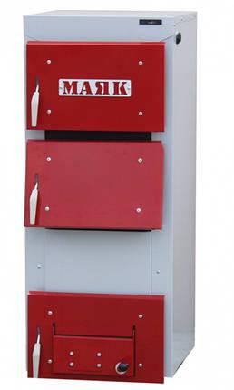 Твердотопливный котел Маяк АОТ-20 STANDARD PLUS 6 мм, фото 2