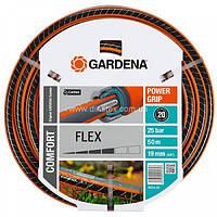 "Шланг Gardena Flex 13мм 1/2"" 50м"