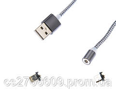 USB Cable Magnetic 360' 2in1 (iphone,micro,) (bronze)