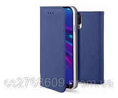 Чехол / Чохол-книжка Flip Cover Lenovo S856 dark blue