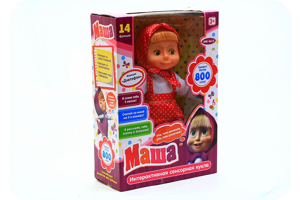 Кукла интерактивная «Маша» (800 фраз, 14 функций) MM 4615