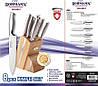 Набор Ножей На Подставке 8 Предметов В Наборе Bohmann BH-5041, фото 3