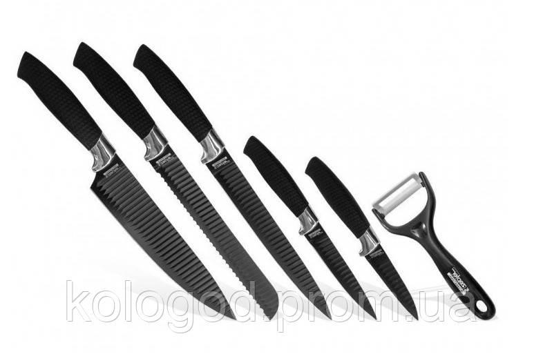 Набор Кухонных Ножей Zepter DV 132 Из Нержавеющей Стали 6 Предметов В Наборе