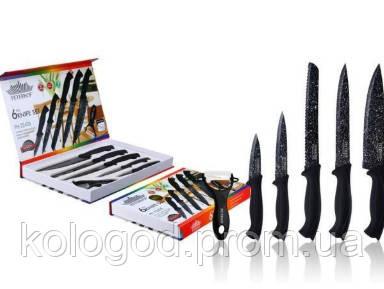Набір Ножів З Нержавіючої Сталі 6 Предметів В Наборі Товарpeterhoff PH-22428