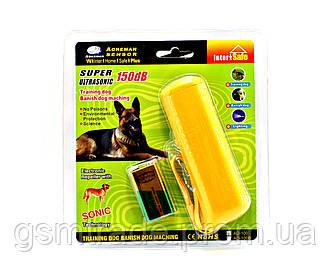 Лучший ультразвуковой отпугиватель от собак Repeller AD-100 (Жёлтый)