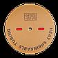 Термоусадочная трубка 16 mm  (красный), фото 2