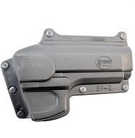 Кобура Fobus для Beretta 92F,96 с поясным фиксатором, поворотная (2370.22.98)