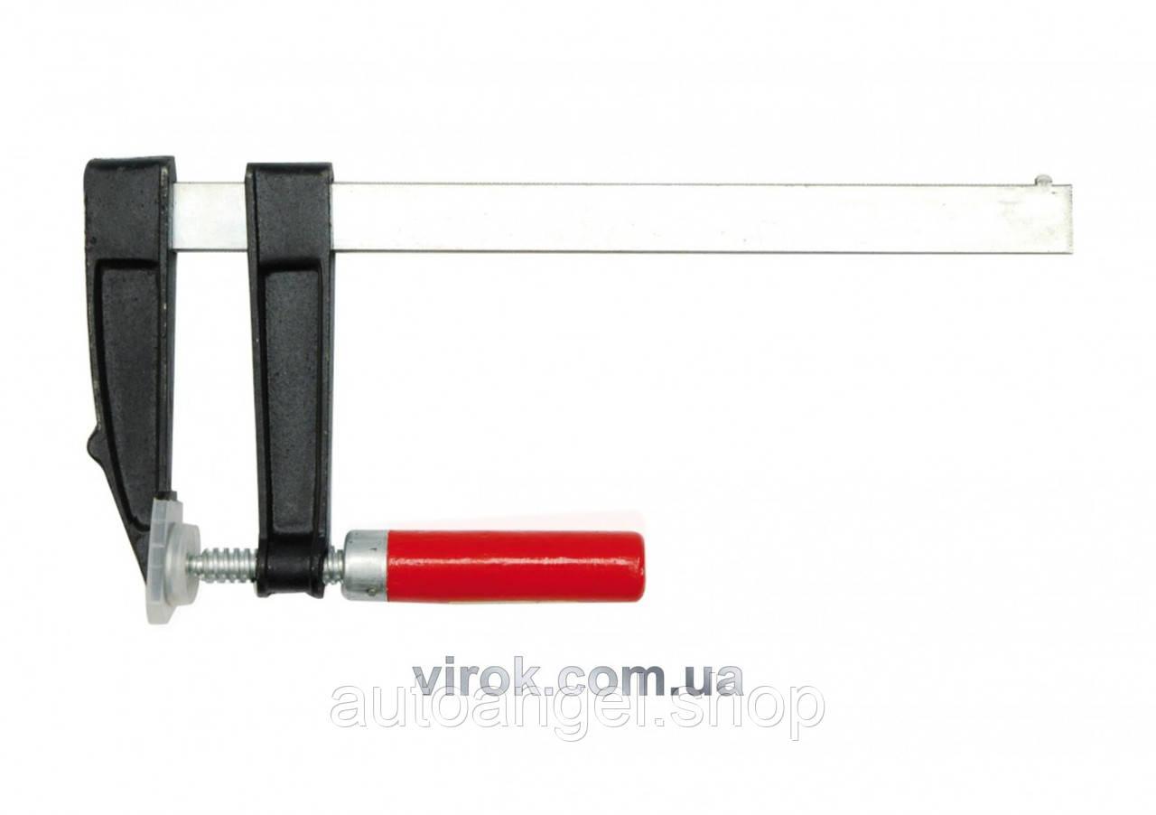 Купить Струбцина F-подібна VOREL 800 х 120 мм