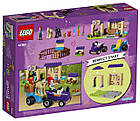 Lego Friends Конюшня для жеребят Мии 41361, фото 2