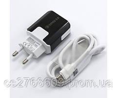 """Мережевий зарядний пристрій+USB cable """"Mobiland"""" fast charge (type c)"""