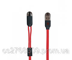 USB Cable IPhone 6-micro Remax (EL- 022)LCD