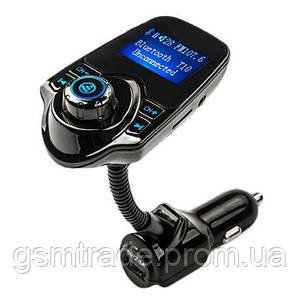 Оригинальный автомобильный FM трансмиттер модулятор T10 Bluetooth/AUX/USB 12-24V (R0205)