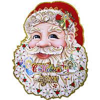 """Наклейка новорічна ПАПЕРОВА """"Дід мороз""""  37 см. (12989)"""