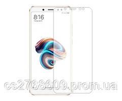 """Защитное стекло / Захисне скло """"Best"""" без упаковки: Xiaomi Redmi Note 5, Note 5 Pro"""
