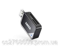 Card Reader micro S109 (micro SD) (тех.пак)