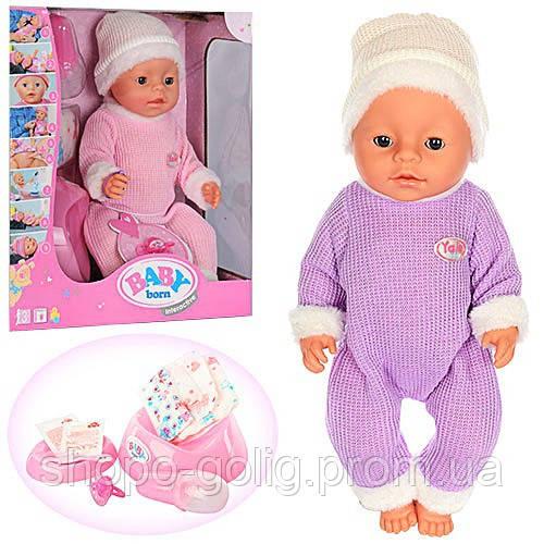 Пупс фунциональный Baby Born BL020E-F-S (Беби Борн) с аксессуарами
