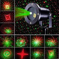 Уличный лазерный звездный проектор OUTDOOR LASER LIGHT (металлический корпус)