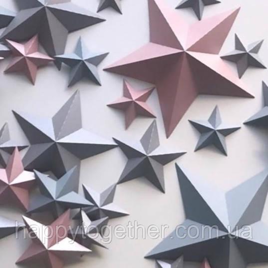 Набор 3D звезд 18 шт