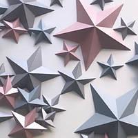 Набор 3D звезд 18 шт, фото 1