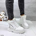 Кроссовки зимние =LORET=, фото 4