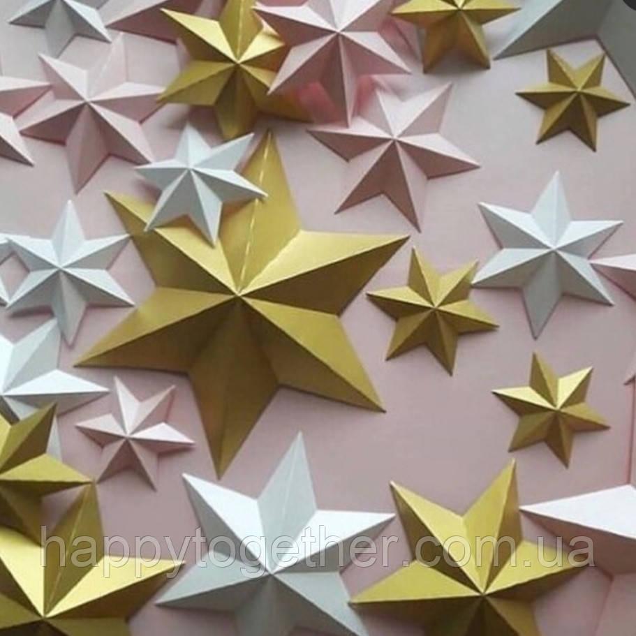 Набор 3D звезд 28 шт