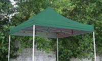 Тент на шатер 3×3 м.