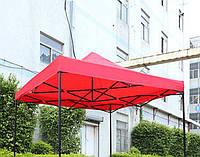 Тент на шатер 3×4.5 м.